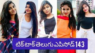 Tik Tok Telugu Latest Trending Videos || Tik Tok Super Hits 2020 || Episode 143